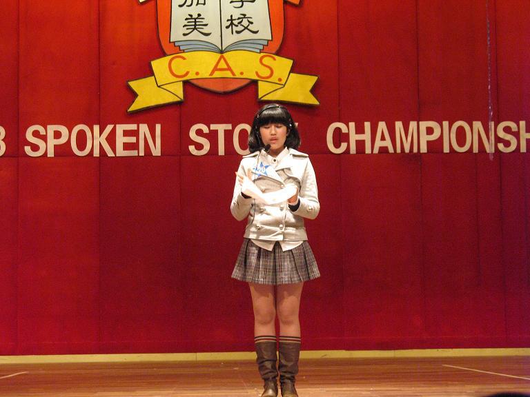 小学部举办第三届英语故事擂台赛
