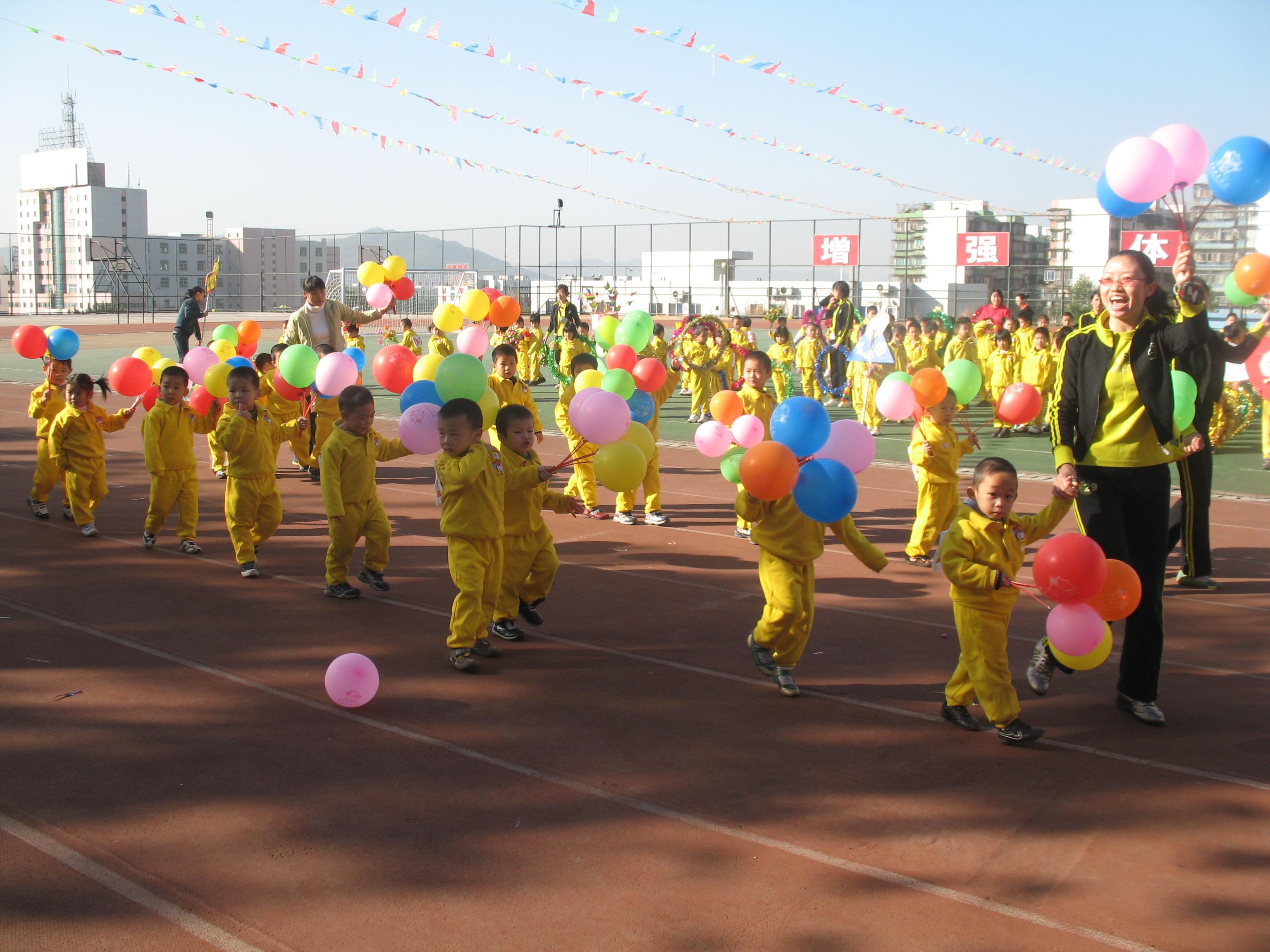幼儿园师生同乐运动会