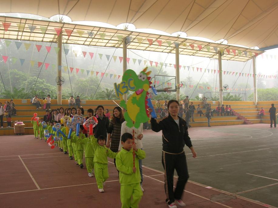 快乐的成长岁月——幼儿园运动会暨秋游活动纪实
