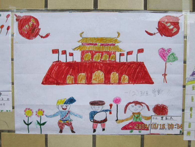 小学一年级学画画