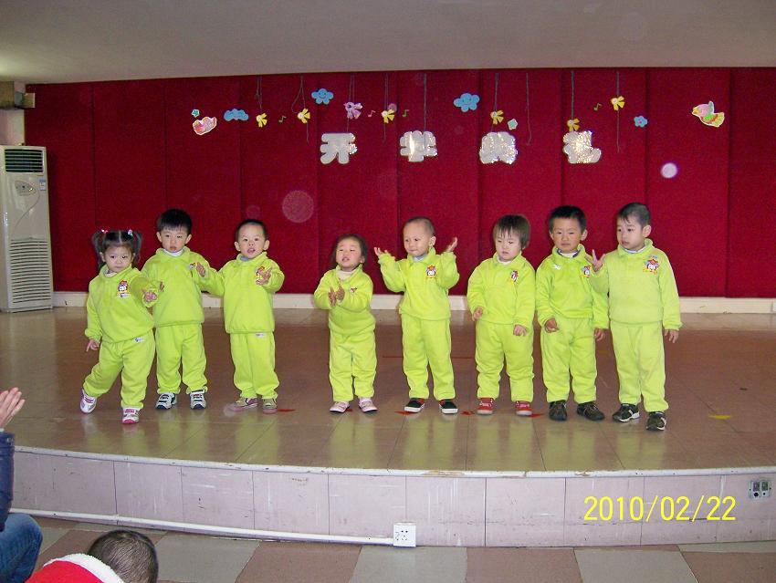 幼儿园开学典礼