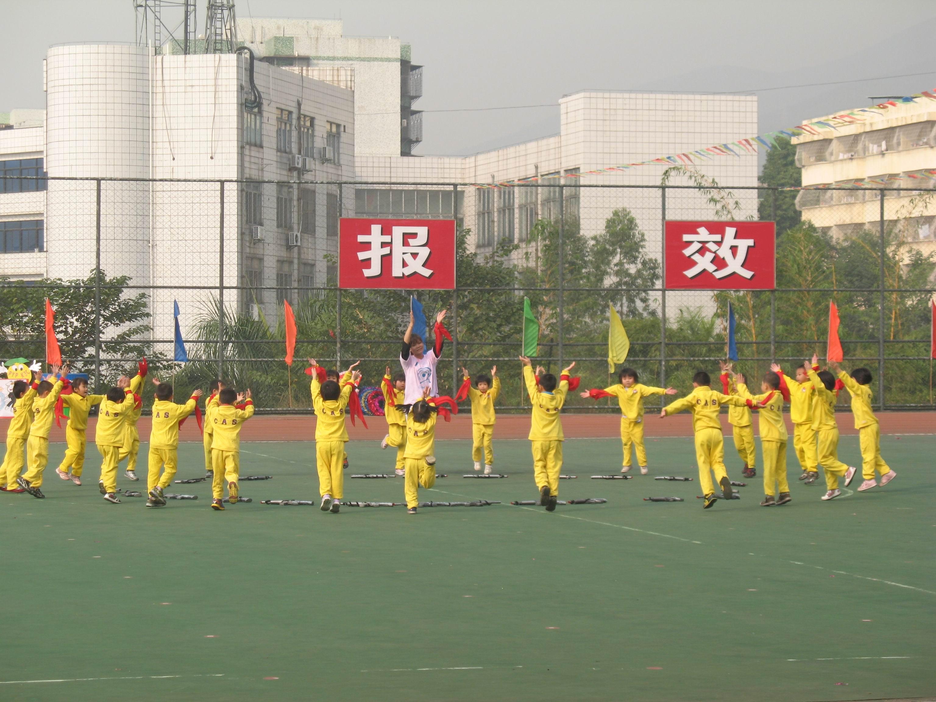 幼儿园运动会