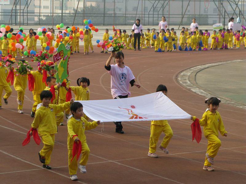 幼儿园舞蹈班班牌手工制作图片
