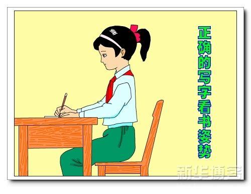 小学生书写姿势儿歌_小学生写字正确坐姿图_装修图库