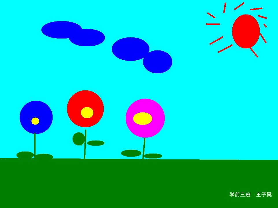 幼儿园作业展边框设计分享展示