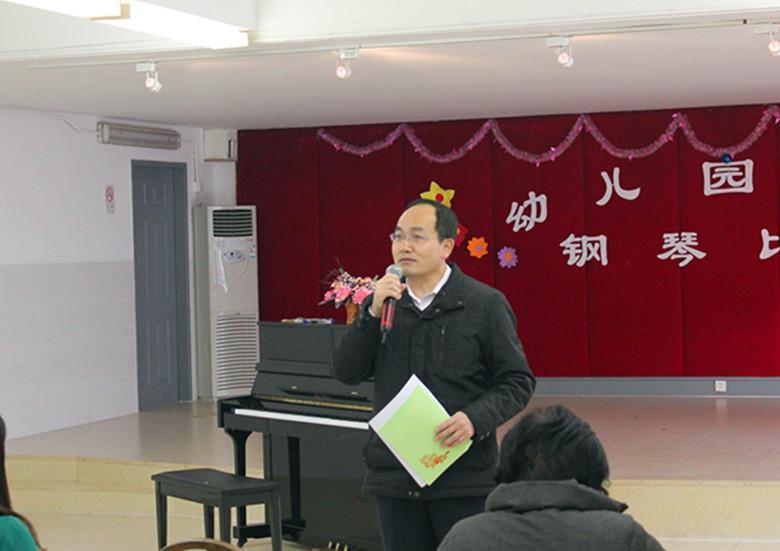 幼儿园教师钢琴比赛-加美新闻-广东肇庆加美学校