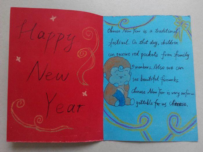 贺卡迎申猴,期末展新姿——记英语组新年贺卡设计比赛