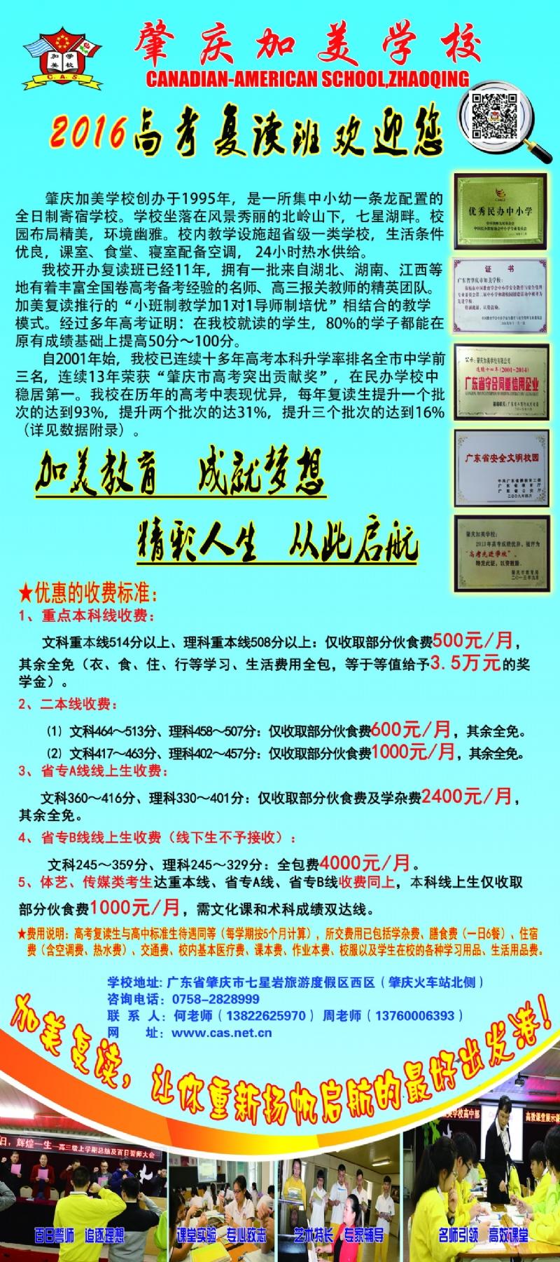 综合se幼幼_国外幼交色情网站_国外儿童_国外海报_国外插画_www.aisuw.xyz