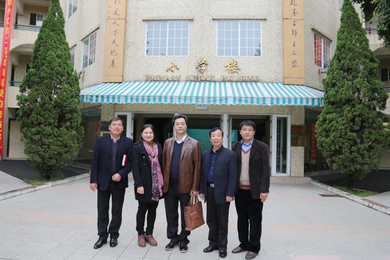 肇庆市2016年中学化学教学成果交流及颁奖大会在我校举行