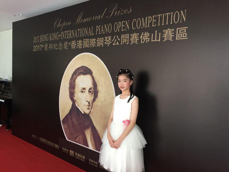 """""""肖邦纪念奖""""香港-国际钢琴公开赛获奖喜讯"""