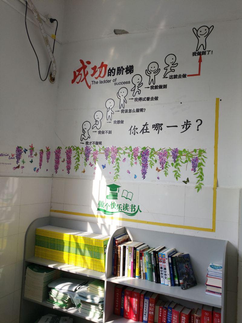 """记初中部""""温馨宿舍,完美教室,优秀办公室""""评比活动"""