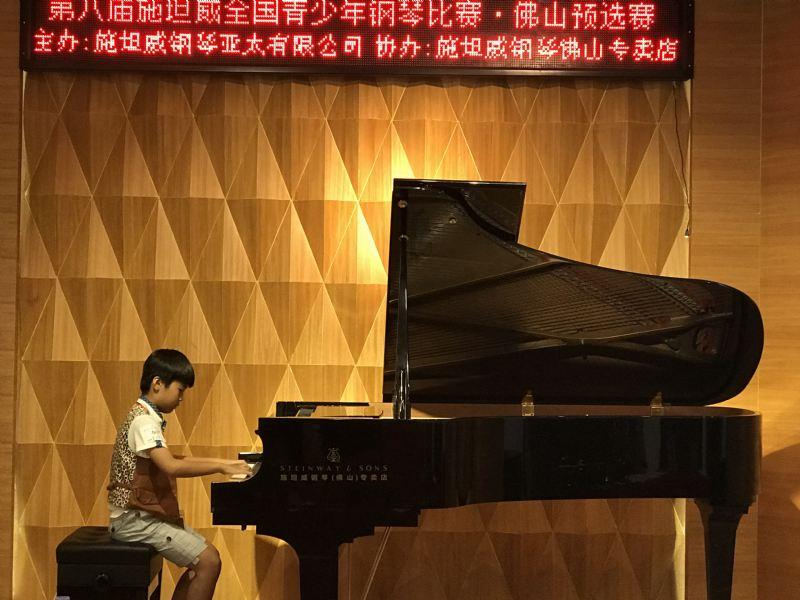 艺术中心钢琴班学生顺利晋级第八届施坦威全国青少年钢琴比赛