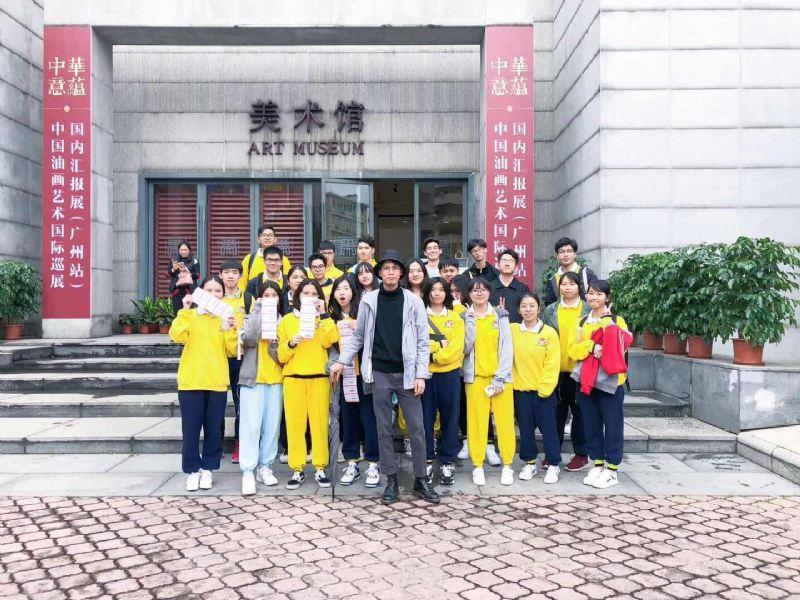 美术鉴赏,中华意蕴——中国油画艺术国际巡展(广州站)