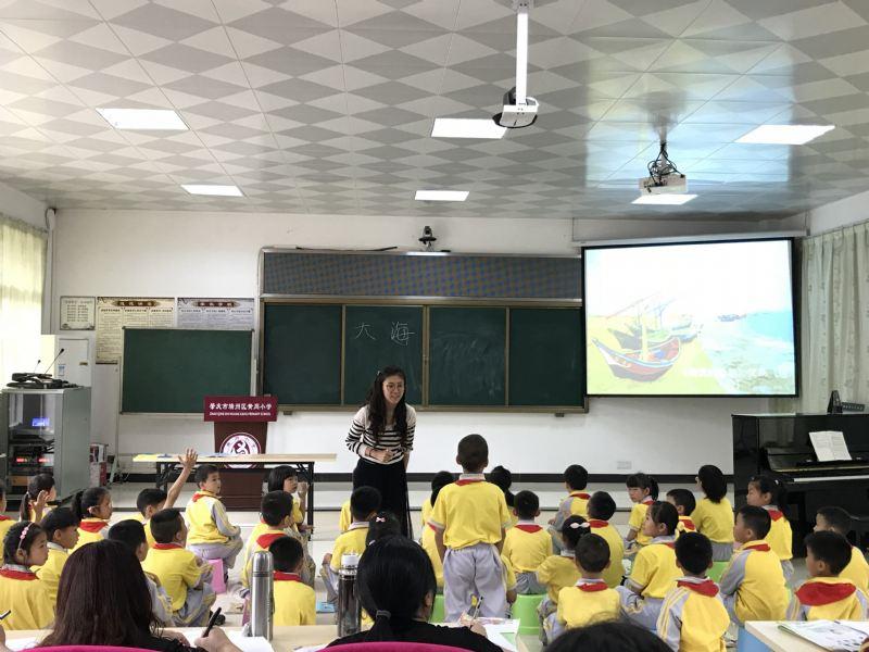 赛教学基本技能,展青年教师风采