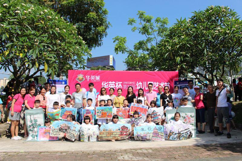 相聚艺术节,共绘中国梦 -记