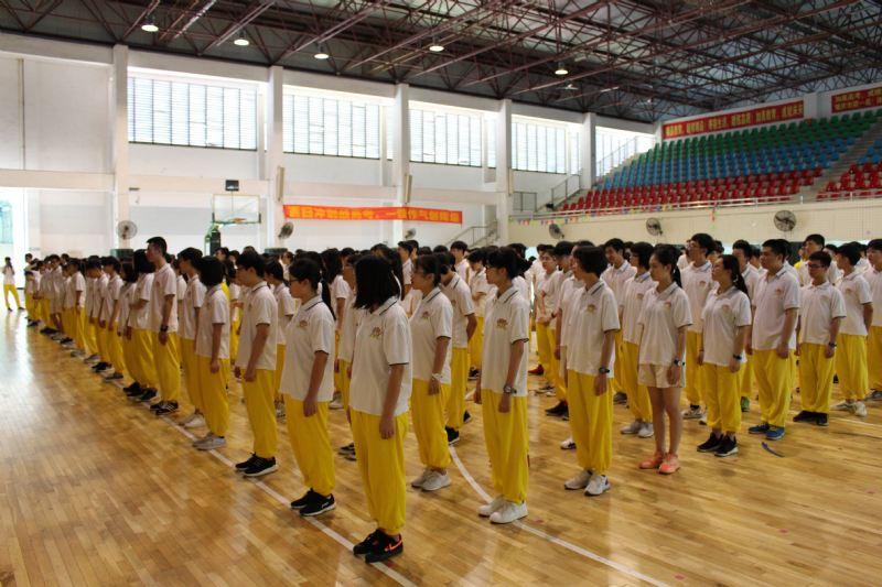 高中部召开6月份常规管理总结例会