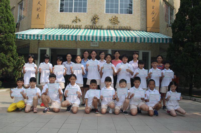 喜报:2018广东省中小学英