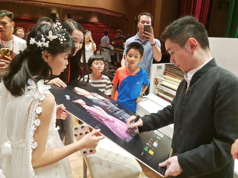 乐动黑白键恭喜我校钢琴学生与国际著名钢琴家沈文裕同台演奏