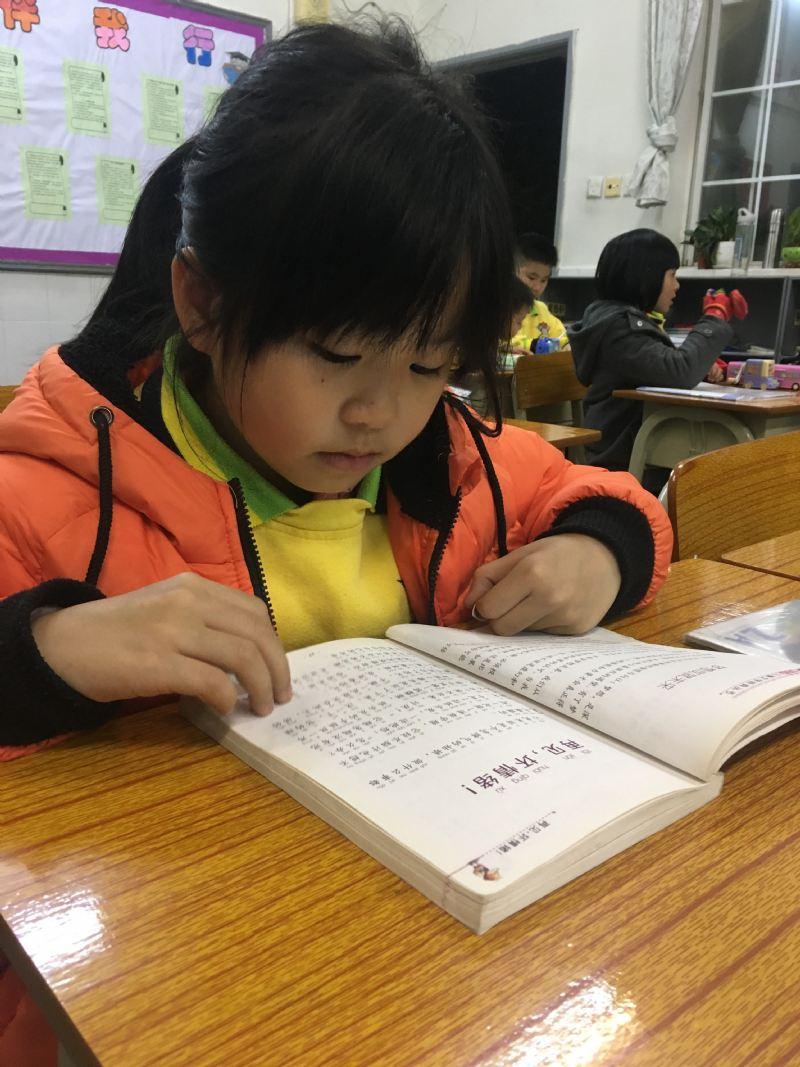 感受文字之美,尽享读书之乐