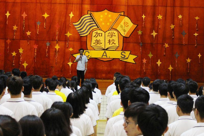 高中部召开4月常规管理总结例会