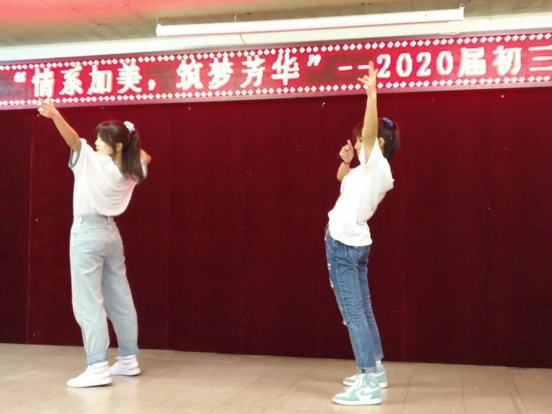 情系加美,筑梦芳华——202